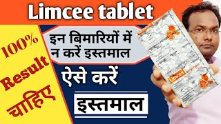 Limce tablet Vitamin C benefits for skin/Limcee Side-effects.