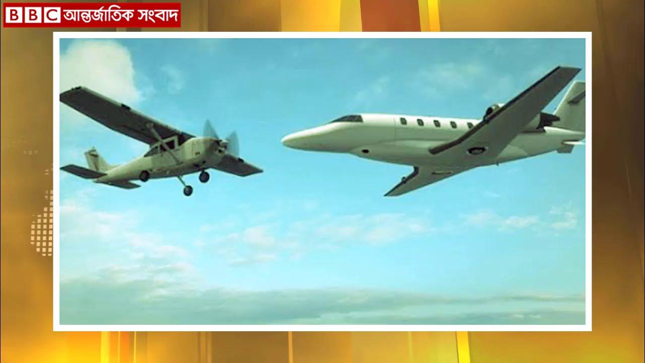 আন্তর্জাতিক খবর Today 06 July 2020 । BBC আন্তর্জাতিক সংবাদ antorjatik sambad বিশ্ব সংবাদ bangla news