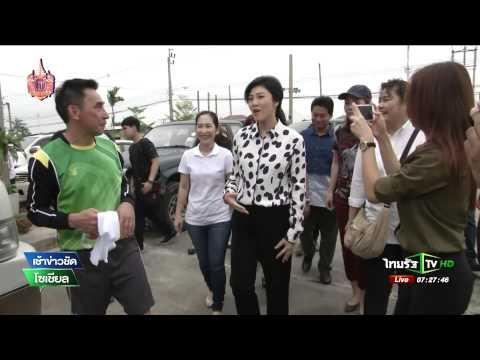 เพื่อไทย-ทีมข่าวไทยรัฐแข่งบอล