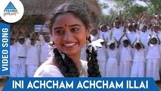 Indira Tamil Movie Songs | Ini Achcham Achcham Illai Video Song | Sujatha Mohan | Anuradha Sriram