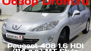 видео Отзывы, фото, цены и характеристики Peugeot 408 1.6 THP. Peugeot