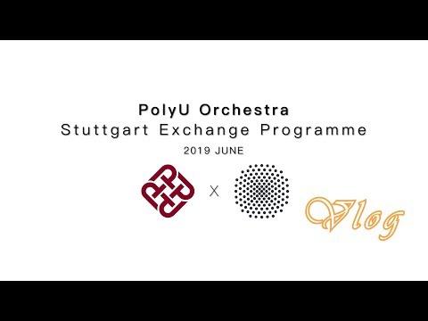 [Vlog~] PolyU Orchestra - Stuttgart Exchange Programme