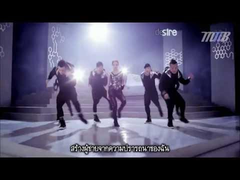 [MNB] BoA - COPY & PASTE MV [THAI SUB]
