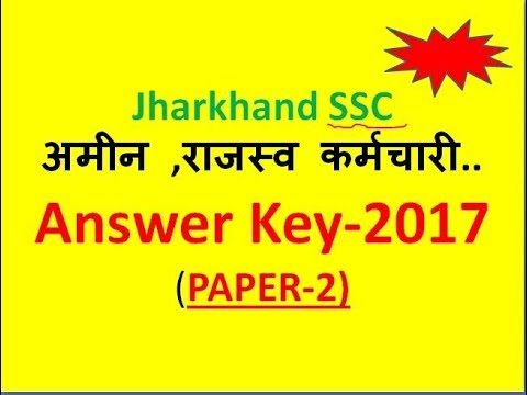 JSSC AMIN/REVENUE employee  Answer Key (PAPER -2)