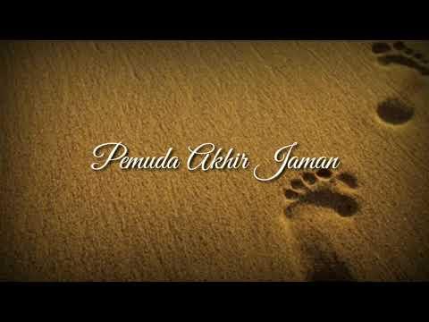 Rohman Yaa Rohman (lirik) - NISA SABYAN