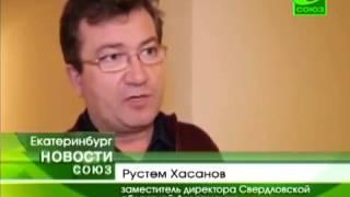 Концерт Румынского хора Византион в Екатеринбурге   YouTube
