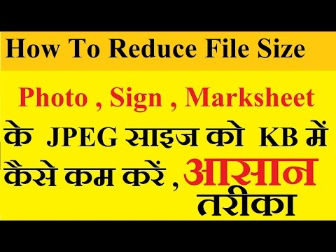 How to reduce Photo , Sign , JPEG documents File size in KB |According to application form|