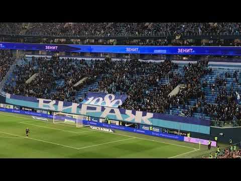 Зенит 3:0 динамо – #ФанатыЗенита покинули стадион