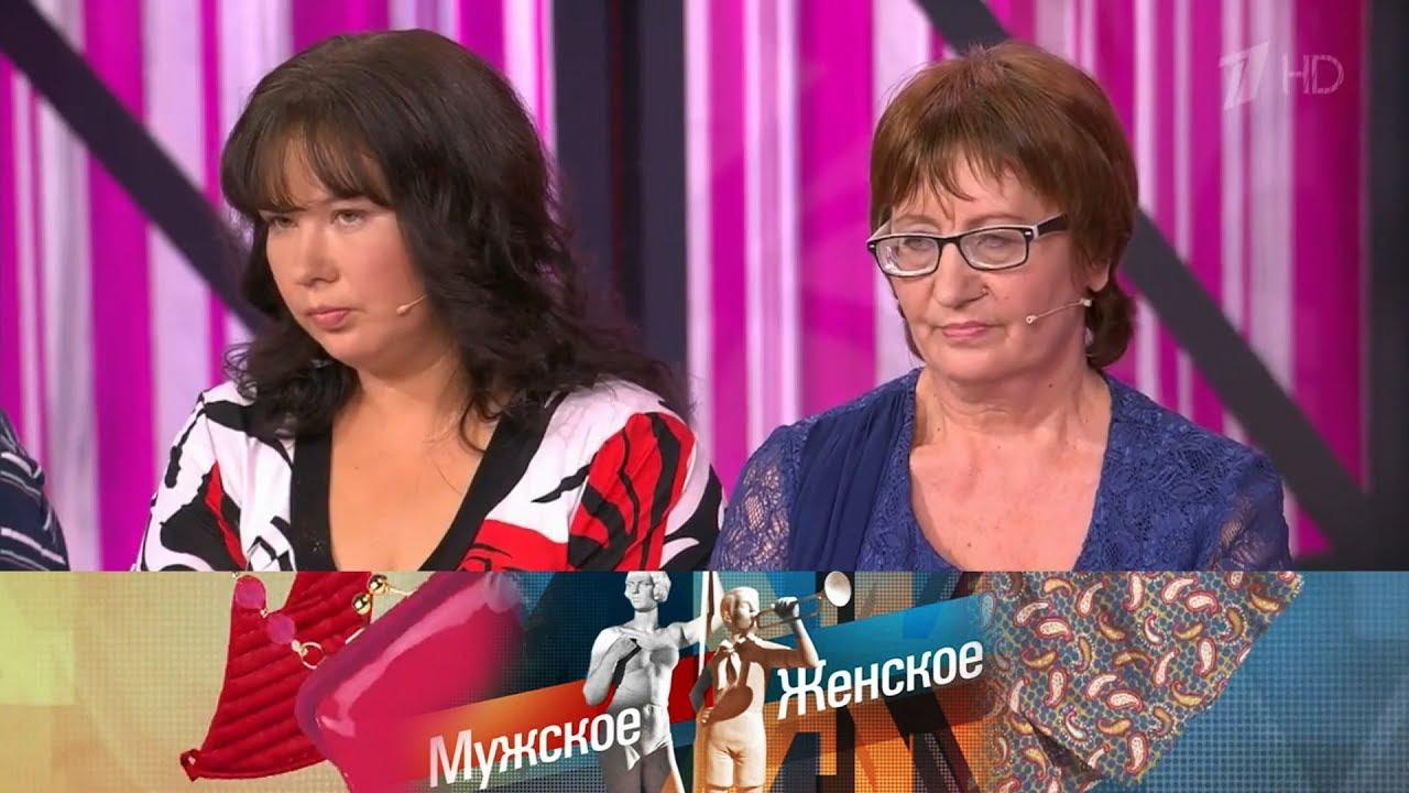 Мужское / Женское - На птичьих правах. Выпуск от 24.09.2018
