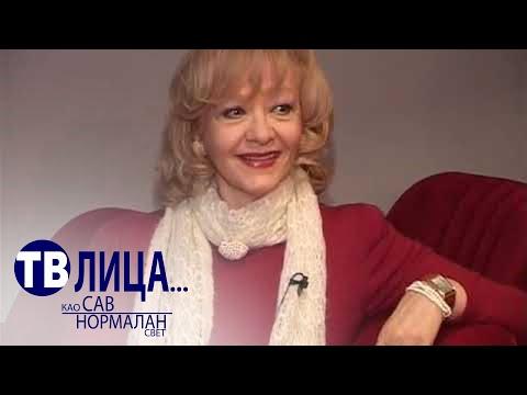 TV lica: Milena Dravić