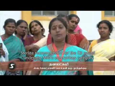 Tamilnadu live News (SIIL)