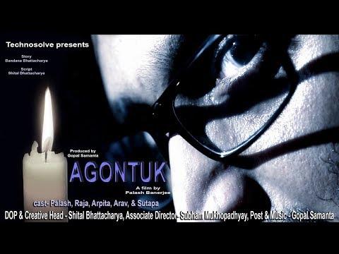 New Bangla Telefilm   আগন্তুক - Agantuk   Latest Bangla Natok   Vid Evolution Bangla Telefilms