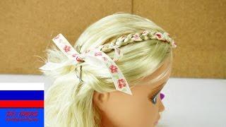 Как вплести ленту в косу | Простой пошаговый урок
