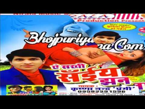 New 2015 Bhojpuri Hot Song || Anguri Me...