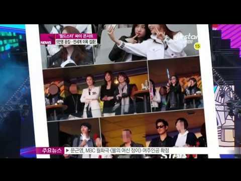 [Y-STAR] Psy's Concert Cite (싸이의 뜨거운 콘서트 현장)