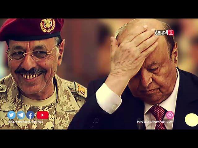 فلاش | هادي وخبرته حاميها حراميها | انتاج قناة الهوية 2020