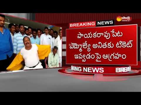 Big Shock to TDP   Ex-MLA Ramarao Resigned to TDP   టీడీపీకి ఝలక్..! టీవీ రామారావు రాజీనామా..!