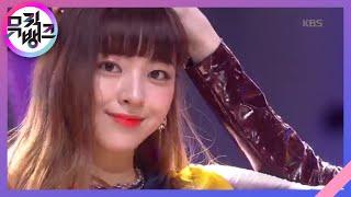 Gambar cover WANNABE(워너비) - ITZY(있지) [뮤직뱅크/Music Bank] 20200327
