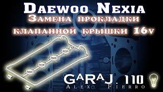 видео Меняем масло в двигателе автомобиля Daewoo Nexia