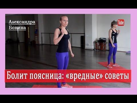 Гимнастика и упражнения при остеохондрозе шейно-грудного