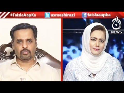 Faisla Aapka - 9 April 2018 - Aaj News