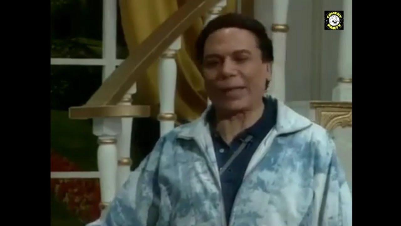 بتحبيني ياهدى خروج عادل إمام عن النص مع مصطفى متولي في مسرحية الواد سيد الشغال Youtube