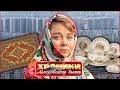 Ковёр, стенка и хрусталь. Хроники московского быта | Центральное телевидение