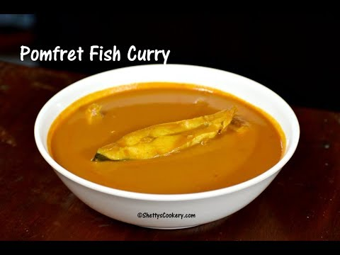 Pomfret Curry Recipe | Pomfret Fish Curry | Mangalorean Fish Curry Recipe