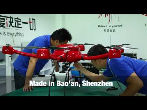 """CHINA DAILY"" Tech China, MMC Is The Leading Industrial Drone UAV Company In China"