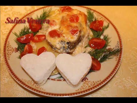 Треска с картошкой, помидорами под сливочным соусом, запеченная в духовке.