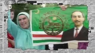 Кадыров взрывает Кавказ. Массовые протесты в Ингушетии и беспомощность Кремля – Антизомби