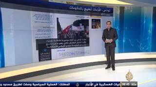 Repeat youtube video فقرة الجزيرة نت 31/12/2013