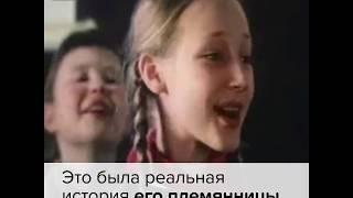 35 лет фильму «Чучело»