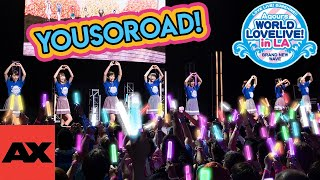 Aqours in LA! *The VIP Experience + Earthquake* [Anime Expo 2019 Vlog - PART 3]