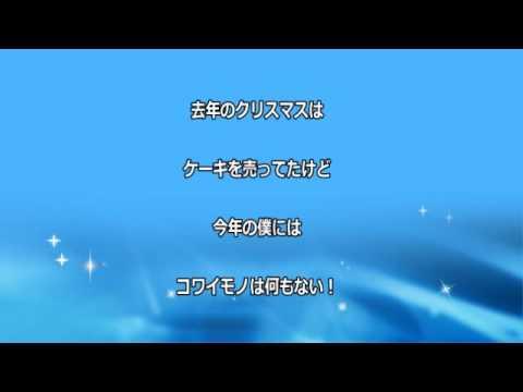★繭(mayu)★「冬がはじまるよ」 槇原敬之 - YouTube