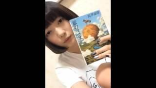 女子動画ならC CHANNEL http://www.cchan.tv こんにちは、今井マイです...