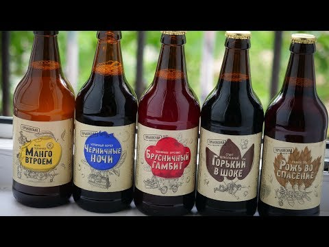 ТБП(18+): Горьковская пивоварня