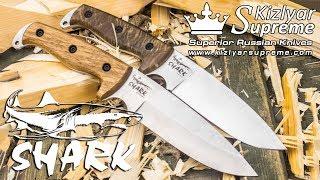 Нож Shark от Kizlyar Supreme