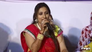 RUDO NE RUPALO | Neeta Nayak Live 2016 | Kama Live | Mataji Hit Song EVER | New Rajasthani Bhajan