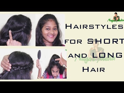NAGAS MEDIAEasy and beautiful  hairstyle for short hair - Simple hairstyle for short hair thumbnail