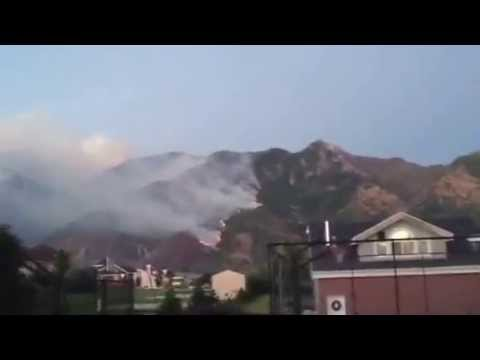 Utah Wildfire American Fork Canyon 7/3/12