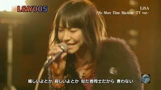 Lisa ♪no more time machine tv version