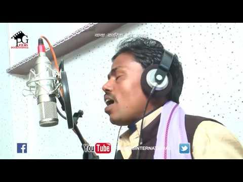 Baba Karikh Ki Prasang ||Shambhu Raj and Group || P G Films International ||