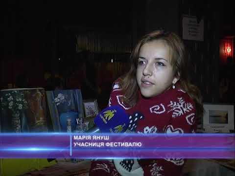 """В Івано Франківську відбувся фестиваль для людей з особливими потребами """"Горицвіт"""""""