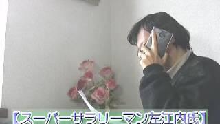 左江内氏」ムロツヨシ「勇者ヨシヒコ」の呪文! 「テレビ番組を斬る!」...