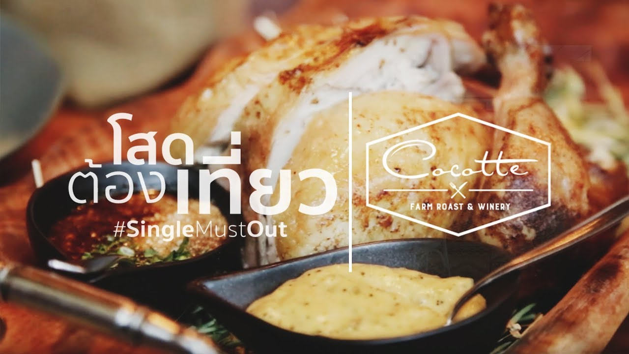 Single and ready to mingle in Bangkok Best steakhouse