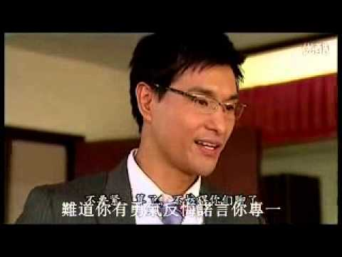 Ruco Chan 陳展鵬 + Kate Tsui 徐子珊-吳哥窟 (Fan-Made Video)