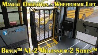 Браун™ нл-2 Міленіум-2 серія™ колясці ліфт (ручне управління)