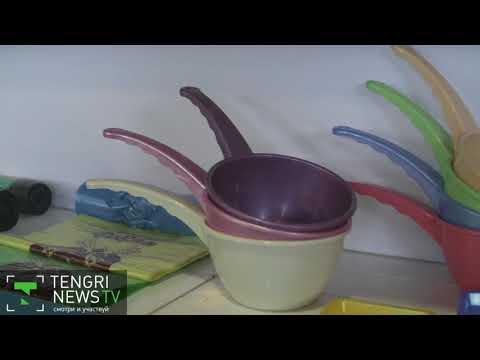 Как перерабатывают пластик в Петропавловске