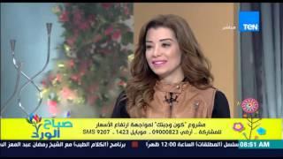 صباح الورد - شركة الاهرام تطرح 16 سلعة بسعر التكلفة وبدون أى هامش ربح